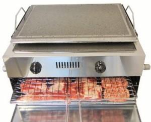 Grill per grigliata a casa - barbecue a gas che non fa fumo - barbecue a gas con piastra in acciaio inox